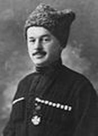 Тапа Чермоев